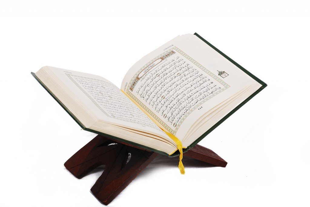 Online quran learning school